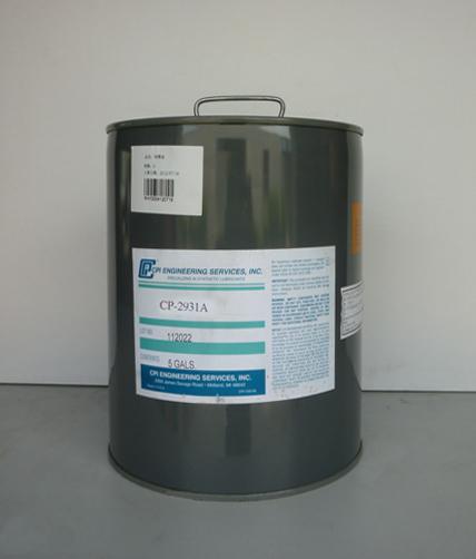 CP-2931A冰箱及冰柜压缩机油