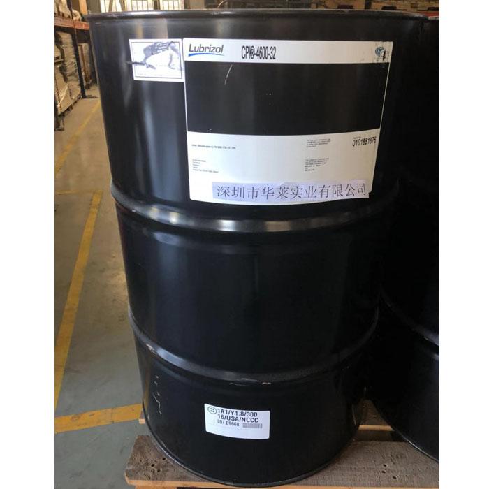 冷冻油|冷冻机油|空气压缩机油|空压机油