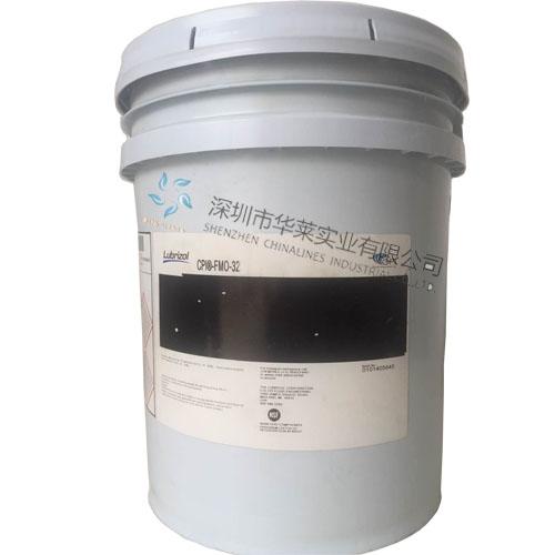 FMO-32食品级液压油.jpg