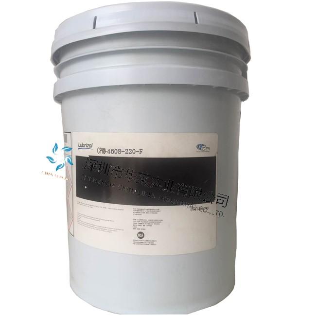 CPI-4608-220-FCP-4608-220-F食品级齿轮油.jpg