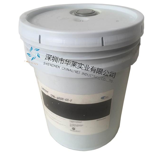 68-F食品级液压油.jpg