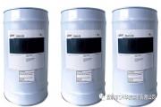 压缩机维护之冷冻油选用介绍